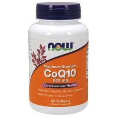 レシチンのサプリメント「コエンザイムQ10(CoQ10) 600mg(レシチン、ビタミンE、亜鉛配合)」