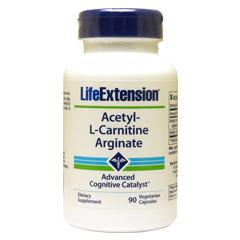 アセチル Lカルニチン アルギネート(アルギニン結合 アセチル Lカルニチン)