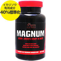 axcite magnum by anabolic xtreme
