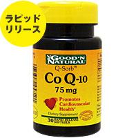 ★コエンザイムQ10(CoQ10) 75mg 30粒※約6~30日分