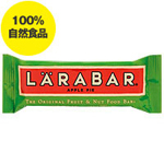 ララバー(LARABAR) アップルパイ