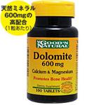 ドロマイト 600mg(天然カルシウム&マグネシウム)