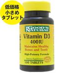 ビタミンD3 400IU