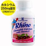 ライノ お子様用カルシウム&ビタミンD チュワブル ※チェリー風味