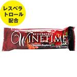 ワインタイム チョコレートバー※ラズベリー風味