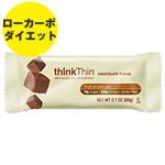 シンクシン チョコレートファッジ