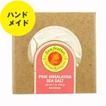 サンフェザー ハンドメイド ボディケア バスボム(入浴剤) ※ピンク ヒマラヤンシーソルト