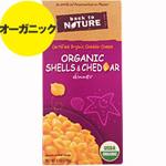 オーガニックシェル(コンキッリェ)&チェダーチーズ(ソースミックス付き)